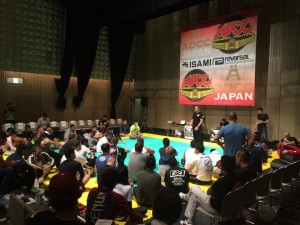 ADCC trials meeting
